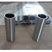 Buy cheap seamless nickel alloy High quality Nickel alloy inconel 601 drill pipe for sale from wholesalers