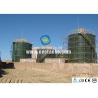 Environmental Protection Bolted Enamel Steel Tank for Landfill Leachate with Acid / Alkali Resistance Manufactures
