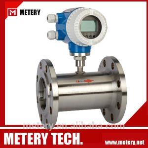 China Air flow meter MT100TB on sale
