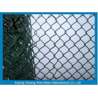 Buy cheap Hot Dipped Galvanized Chain Link Fence For Construction / Residential from wholesalers