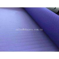 Buy cheap Closed cell TPE Yoga Mat Custom Printed Eco - friendly Fitness Light Duty Mats from wholesalers