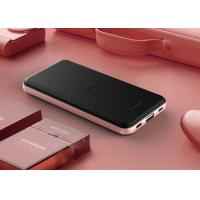 Buy cheap Portable Cell Phone Power Bank Portable Charger Rechargeable Power Bank Usb Charger from wholesalers