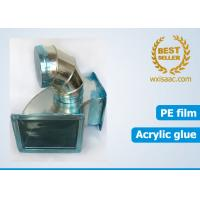 China Excellent puncture resistance duct shield residue free temporary pe protective film on sale