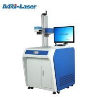 Buy cheap 10600nm Wavelength Fiber Laser Marking Machine Handheld With High Rigidity product