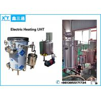 Electric Heating UHT Sterilizer Ultra-high temperature for Beverage Line Manufactures