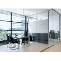 Buy cheap Lighting Partition Wall Glass , Glass Office Partition Systems from wholesalers