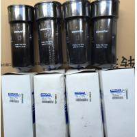 Buy cheap Japan,KOMATSU Diesel engine parts,KOMATS FUEL FILTERS, fuel filters for komatsu product