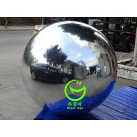 Buy cheap 2016 hot sell  inflatable mirror ball for event with 24months warranty from wholesalers