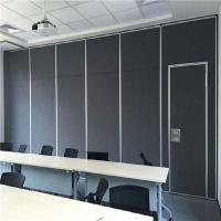 Buy cheap Sliding Folding Partition Doors Movable Sound Proof Partition Wall For Meeting Room from wholesalers