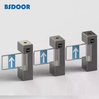 Buy cheap High Security Hotels Banks IP44 RFID Swing Arm Barrier Fully Automatic from wholesalers
