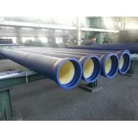 Wholesale Ductile Iron Pipe Fitting for sale from china suppliers