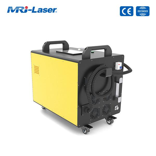 Buy cheap Air Cooling 100W Handheld Laser Paint Rust Remover from wholesalers