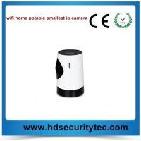 wireless home security new wifi home potable smallest ip  panoramic camera Manufactures