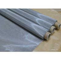 Buy cheap Primary Color Screen Printing Mesh Screen Fabric Mesh For Solar Battery from wholesalers