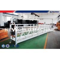 Buy cheap ZLP630 Type 630KG 150M Suspended Working Platform / Window Glass Cleaning from wholesalers