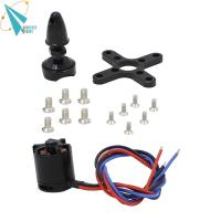 Buy cheap 2216 800KV Multicopter outrunner bldc motor from wholesalers