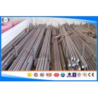 Buy cheap EN355 Hot Rolled Steel Bar , Q + T / Black Or Peeled Alloy Steel Bar from wholesalers