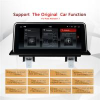 Buy cheap 10.25'' Android 7.1 Car Navigation Player car DVD Smart system For BMW E87 (2006-2012) Car Audio car camera DVR TPMS from wholesalers