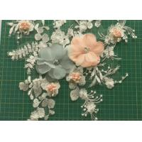 Buy cheap 3D Flowers Embroidered Sew / Iron On Patch For Clothing Applique Diy Accessory from wholesalers