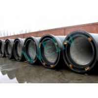 Wholesale Multifunctional Jacking Pipe Installation In Massive Structures Crossing from china suppliers