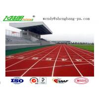 Preformed Running Track Sports Flooring Prefabricated Athletic Track IAAF Certificated Manufactures
