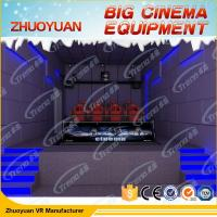 Buy cheap Shooting Game Simulator 7D Movie Theater 12 Seater With Electric / Back Poking from wholesalers