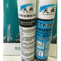 Wholesale Indoor Or Outdoor Glass Silicone Sealant Adhesive Non - Pollution from china suppliers