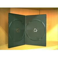 Buy cheap DVD case dvd box dvd cover 5mm long double black (YP-D808H) from wholesalers