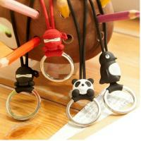 Buy cheap custom yourself logo design silione good quality best rubber keychain from wholesalers