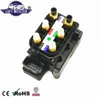 Wholesale 4H0616013 Solenoid Air Suspension Valve Block For Audi A8 4H And A7 4G from china suppliers