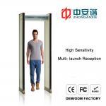 Buy cheap 200 Sensitivity Level Walk Through Metal Detector Door High Performance from wholesalers