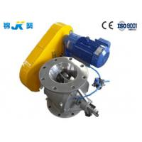Buy cheap Powder Conveying Rotary Airlock Valve from wholesalers