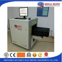 Buy cheap Digital Hand Bag Scanning Machine , cargo x ray security scanner from wholesalers