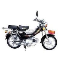 Buy cheap Moped (JH30) from wholesalers