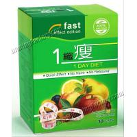 China 1 Day Diet Pill Herbal Weight Loss Product on sale
