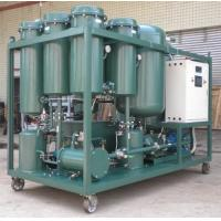 Wholesale Series TY Turbine Oil Purification System, Turbine Lube Oil Filtration, Oil Filter Plant from china suppliers
