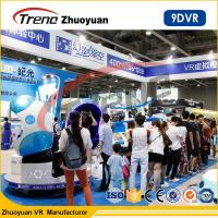 Buy cheap 220v Virtual Reality Double 9D VR Cinema Single / Triple / Double Passenger CE from wholesalers