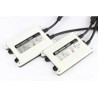 Buy cheap SE0WH DC 35W AC 35W/55W 12V HID Ballast for car headlight  Black/Silver from wholesalers