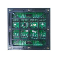 Buy cheap Waterproof P6 Outdoor Advertising LED Display Brightness 70000Nits Constant Current from wholesalers