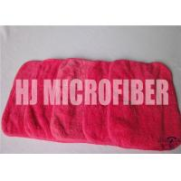 Wholesale Red Rose Cleaning Microfiber Cloths With 88% High Water - Absorption Rate 26X36cm from china suppliers