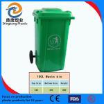 Buy cheap trash bins with 100L capacity/plastic garbage bin/ industrial trash bin mould from wholesalers