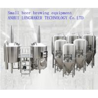 Buy cheap Looking for Beer Making Machines/Beer Production and Filling Equipment/Beer Fermentation Equipment/Mini Small Beer Equip from wholesalers