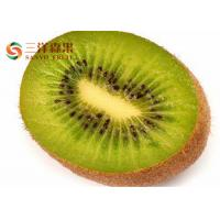 Buy cheap top grade fresh dried kiwi slices / dices healthy snack at cheap price from wholesalers