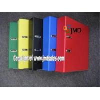 Buy cheap A4 3 lever arch file from wholesalers