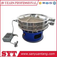 Buy cheap Best price ultrasonic vibrating screen for hemp powder separating from wholesalers