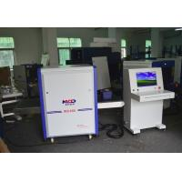 Wholesale LCD 17 Inch Clear X Ray Airport Baggage Scanner 0.4 To 0.5mA Anode Power from china suppliers