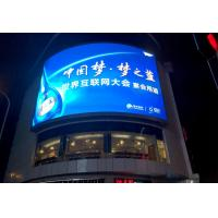 Wholesale 1920Hz Outdoor Led Advertising Display PH10 P10 320*160mm Module Size SMD3528 from china suppliers