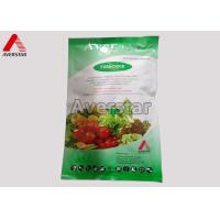 Buy cheap High Activity Agricultural Fungicide Triazo Heterocyclic Fungicides Penconazole 95% TC from wholesalers