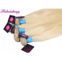 Buy cheap Soft And Silky Straight 12A Virgin Brazilian Hair Extensions from wholesalers