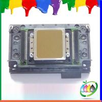 Wholesale printhead for Epson XP-701 XP-721 inkjet printer print head from china suppliers
